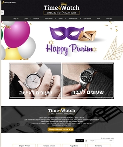 Time 4 Watch - שעונים